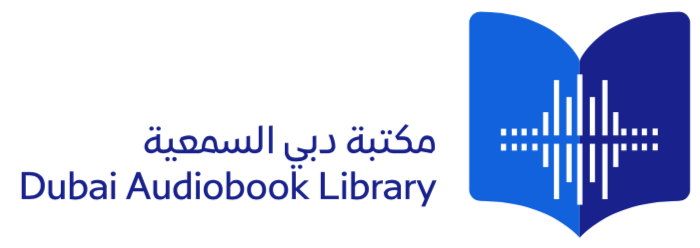 Dubai Audiobooks library